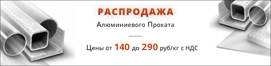 http://cvetmetall.ru/upload/iblock/03c/03ca76fedcff81fa64197a5154d25fdb.jpg